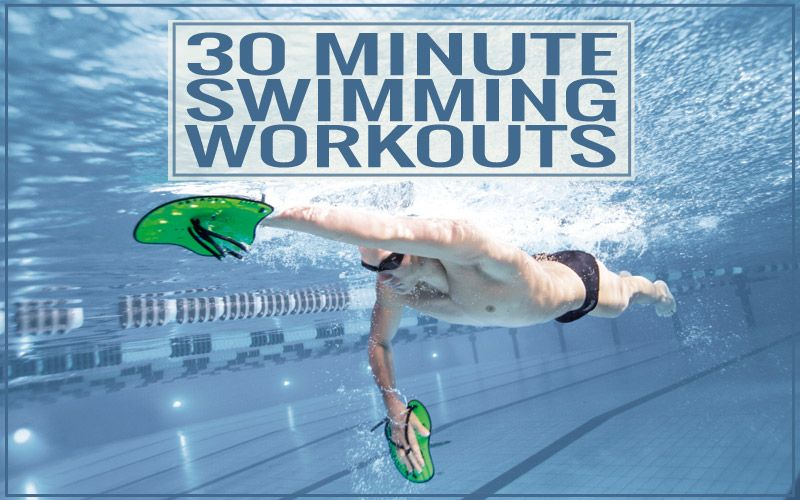 is swimming for 30 minutes a good workout